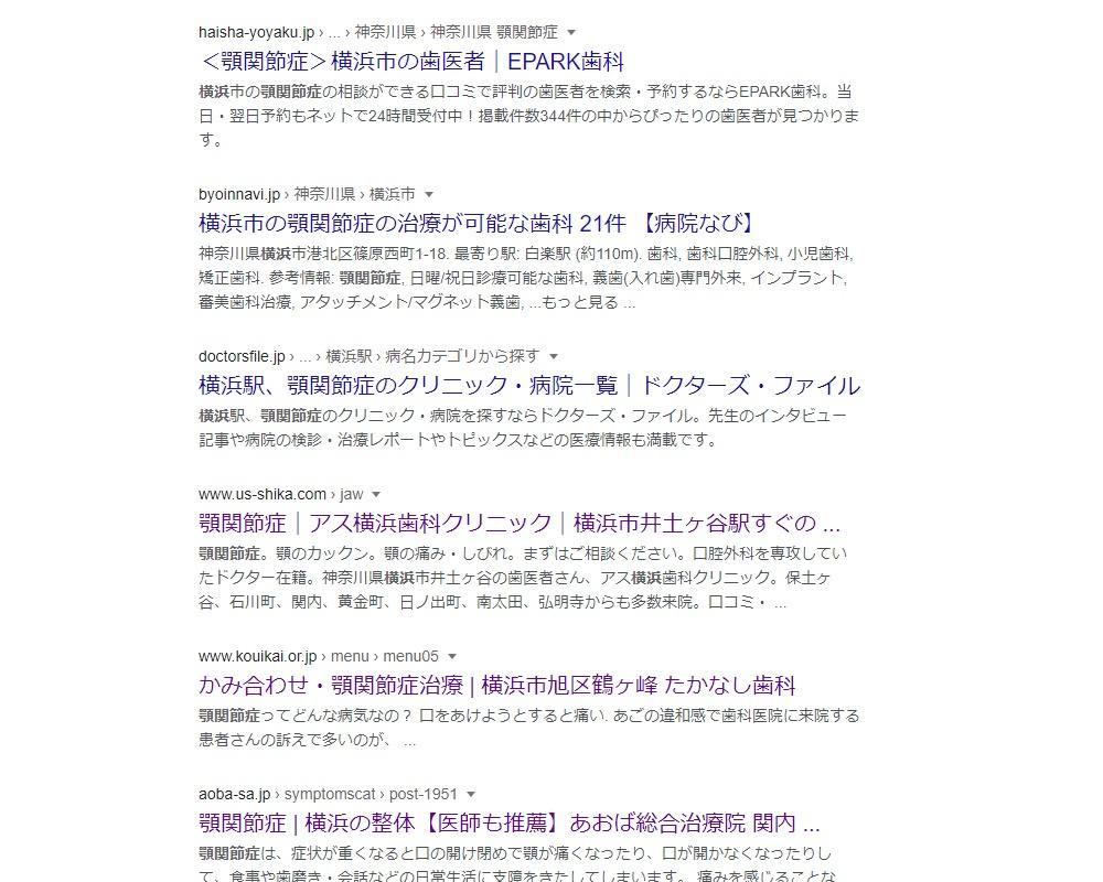 20200702 ブログ記事検索結果